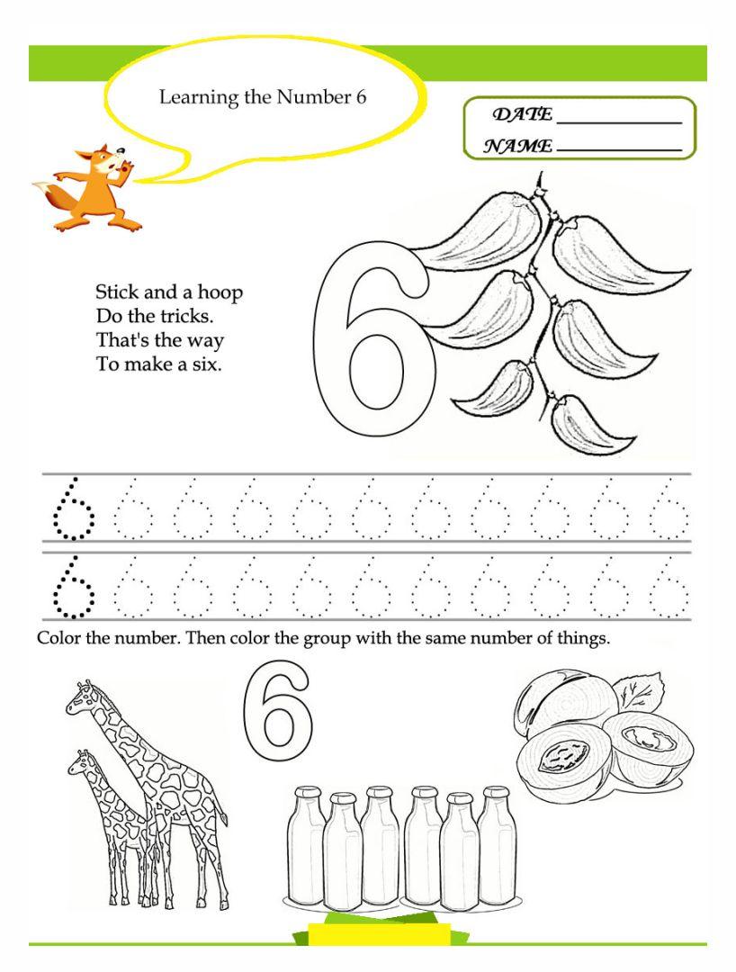 Printable Number 6 Worksheets