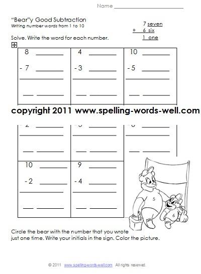 6 best images of first grade spelling worksheets printable 1st grade spelling worksheets. Black Bedroom Furniture Sets. Home Design Ideas