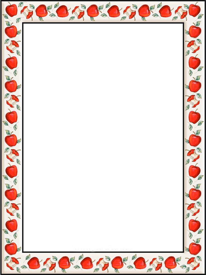 7 Best Images of Classroom Border Paper Free Printable ...