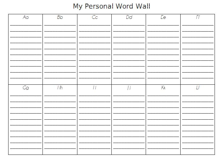 7 Images of Individual Word Wall Printable