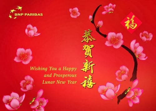 7 Images of Free Printable Chinese New Year Cards 2015