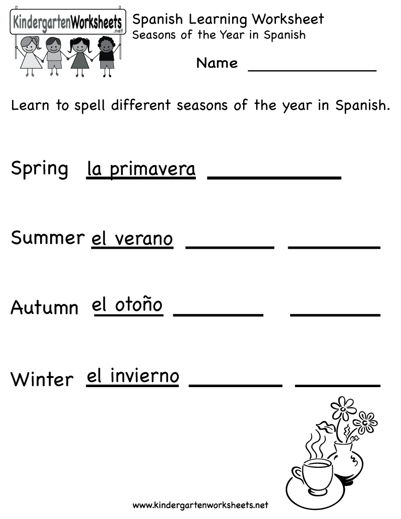 Learning Spanish Worksheets : Best images of spanish worksheets printables