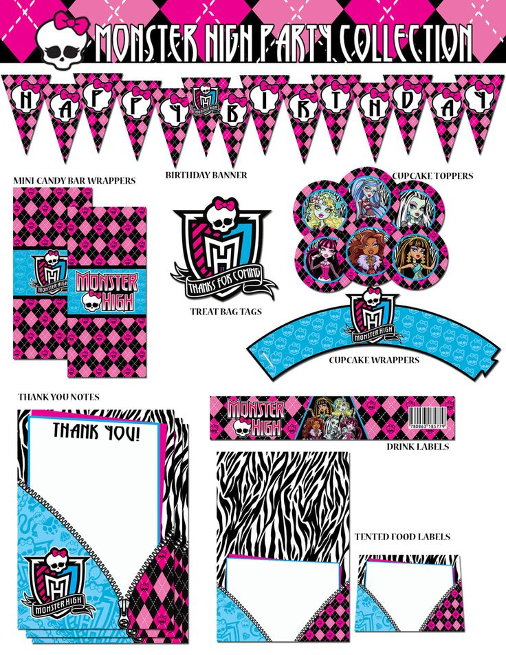 7 Images of Monster High Printable Templates