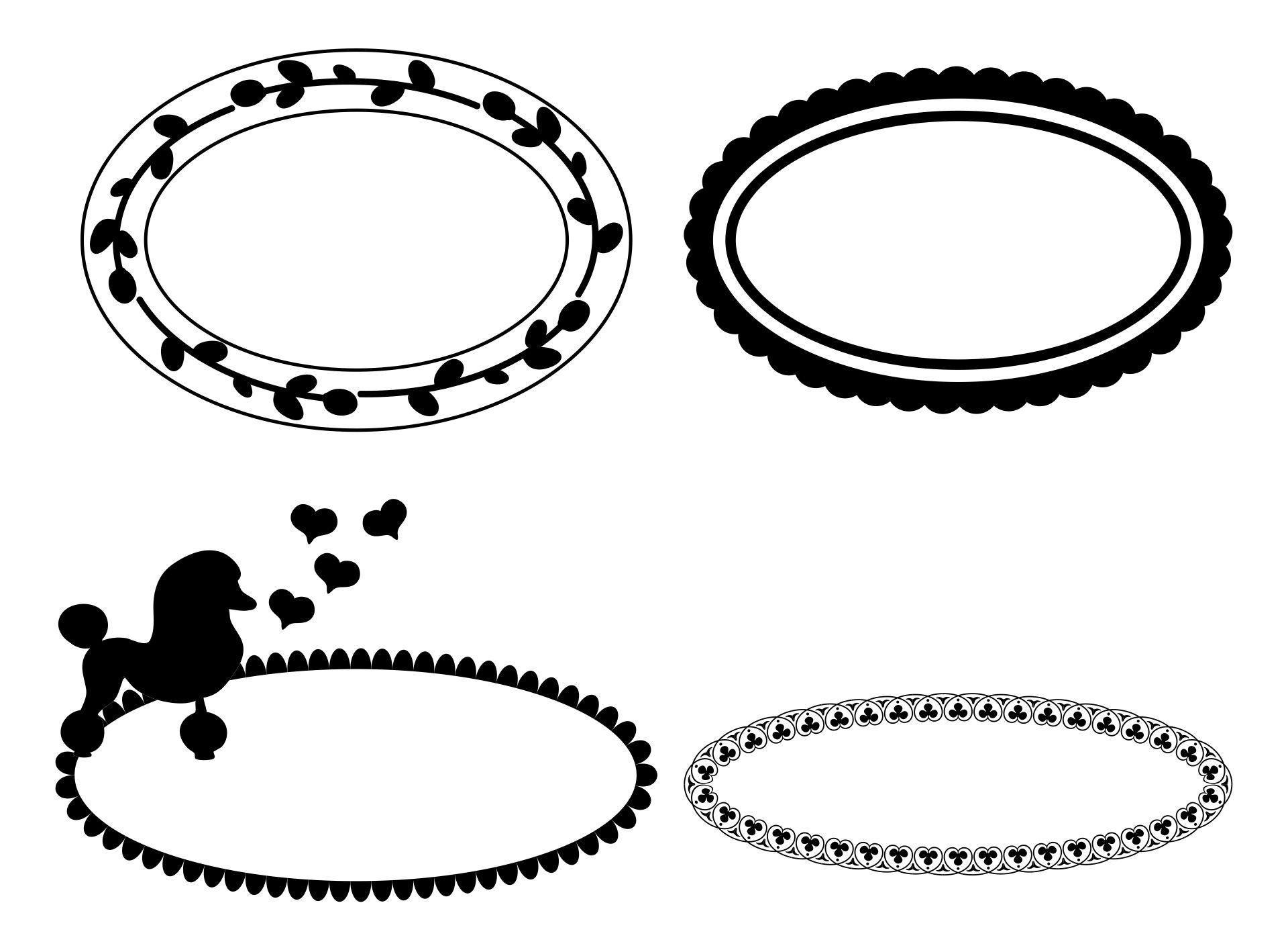 Oval Shape Template Clip Art