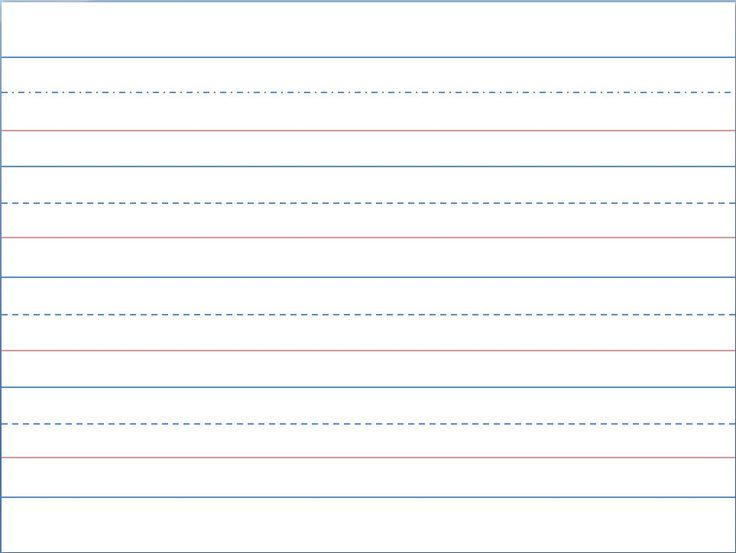 printable writing paper for 1st grade Free writing papers for kids lined writing paper printables-now that school has valentine's day writing paper primary grades k first grade 4 adorable free.