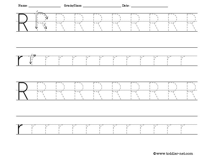 Number names worksheets abc trace worksheet free for Free printable name tracing templates