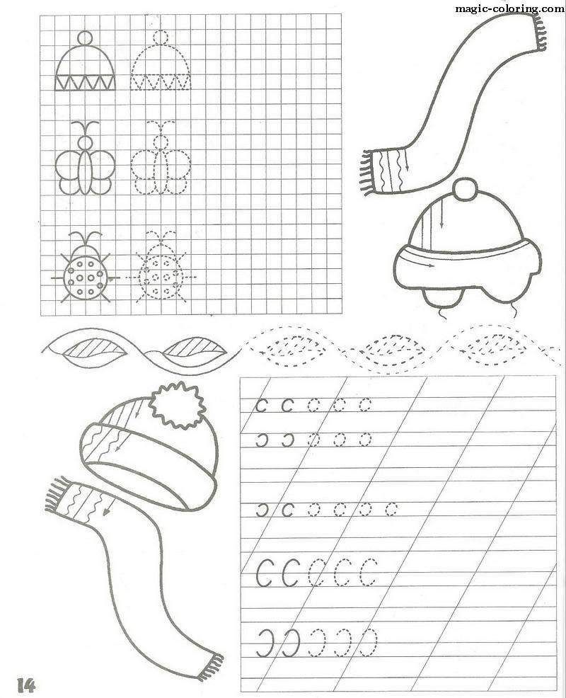 Free preschool winter printable worksheets via