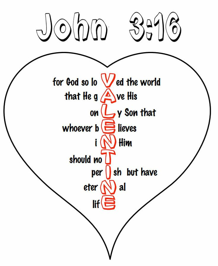 John 3 16 Valentine Coloring Pages Printable