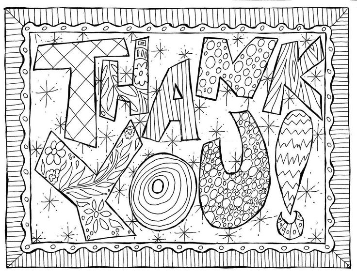 7 Best Images Of Thank You Printable Coloring Pages - Thank You Coloring  Pages, Thank You Coloring Pages And & Coloring Page Thank You Cards /  Printablee.com
