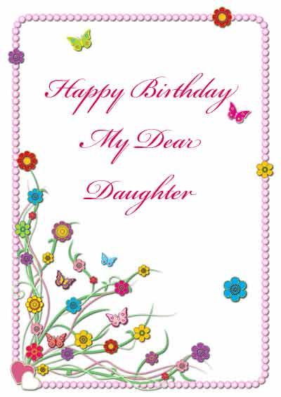 Free Printable Birthday Cards Daughter