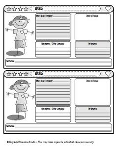 double entry journal template for word - 7 best images of journal entry printables free prayer