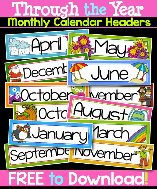 4 Images of Free Printable Labels Months Of The Year