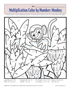 math worksheet : 7 best images of multiplication color by number printable  : Printable Math Multiplication Worksheets