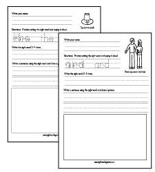 math worksheet : sight word printables worksheets  k5 worksheets : Free Printable Sight Word Worksheets For Kindergarten