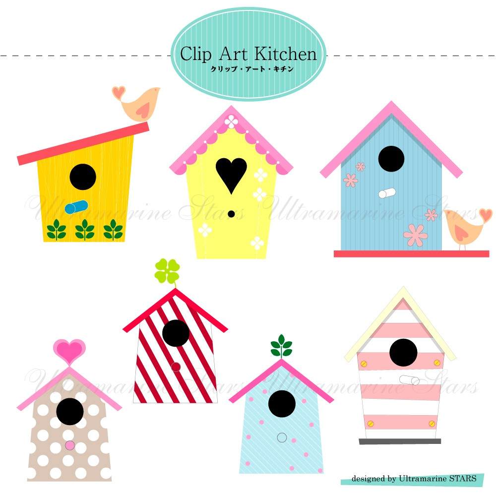 4 Images of Printable Bird House