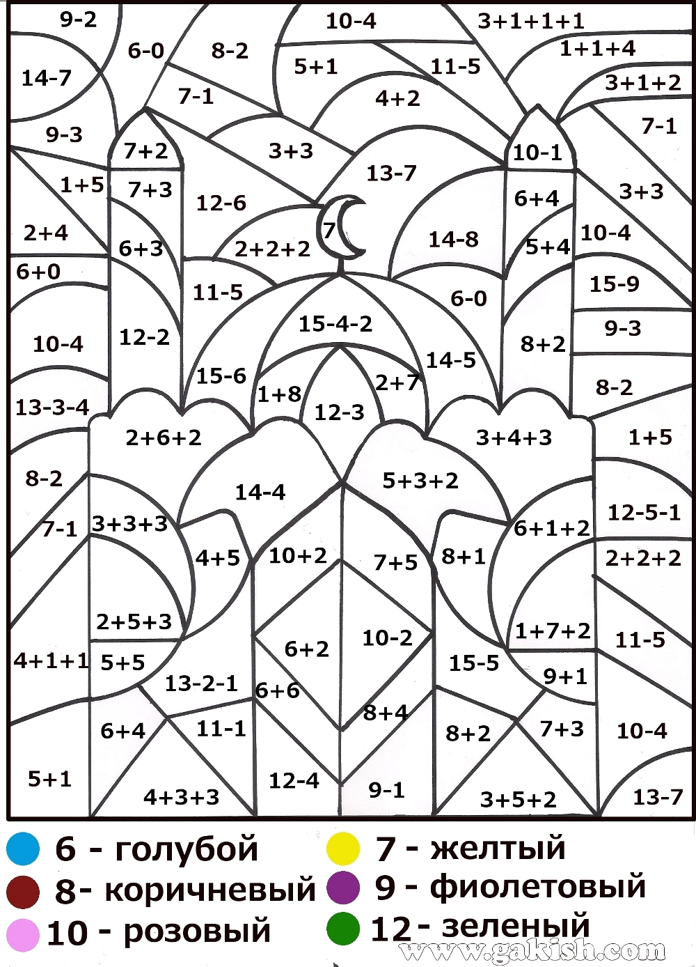 math worksheet : 7 best images of math coloring pages printable  math coloring  : Coloring Math Worksheets