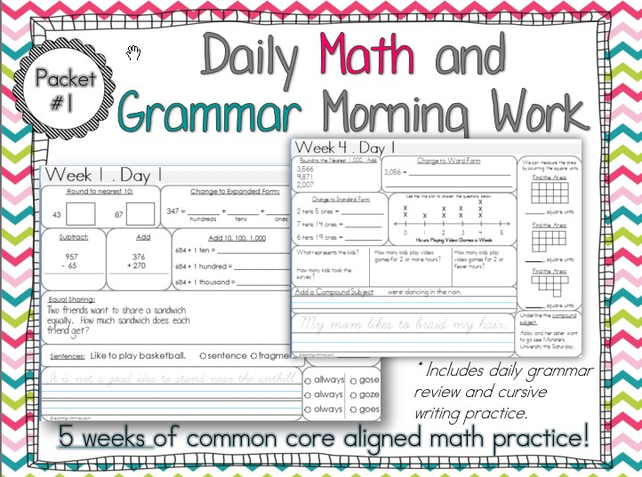 Worksheets Morning Work Worksheets 7 best images of free printable morning worksheets first grade 3rd work worksheets