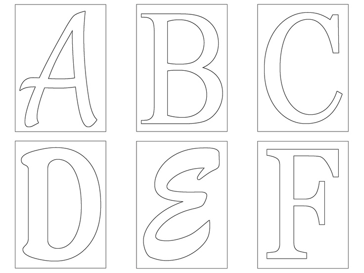 alphabet letter templates 7 best images of printable letter templates 20432