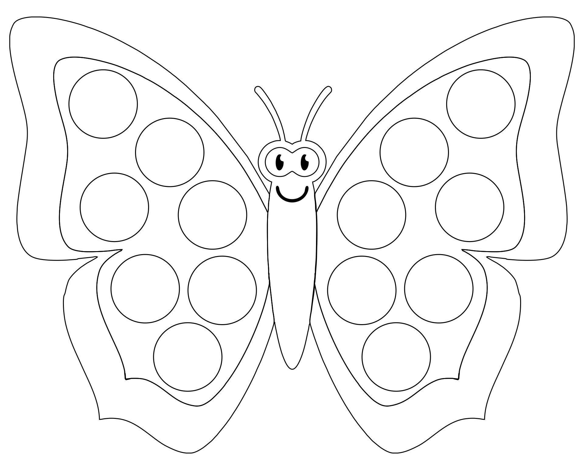 Preschool Dot Art Butterflies