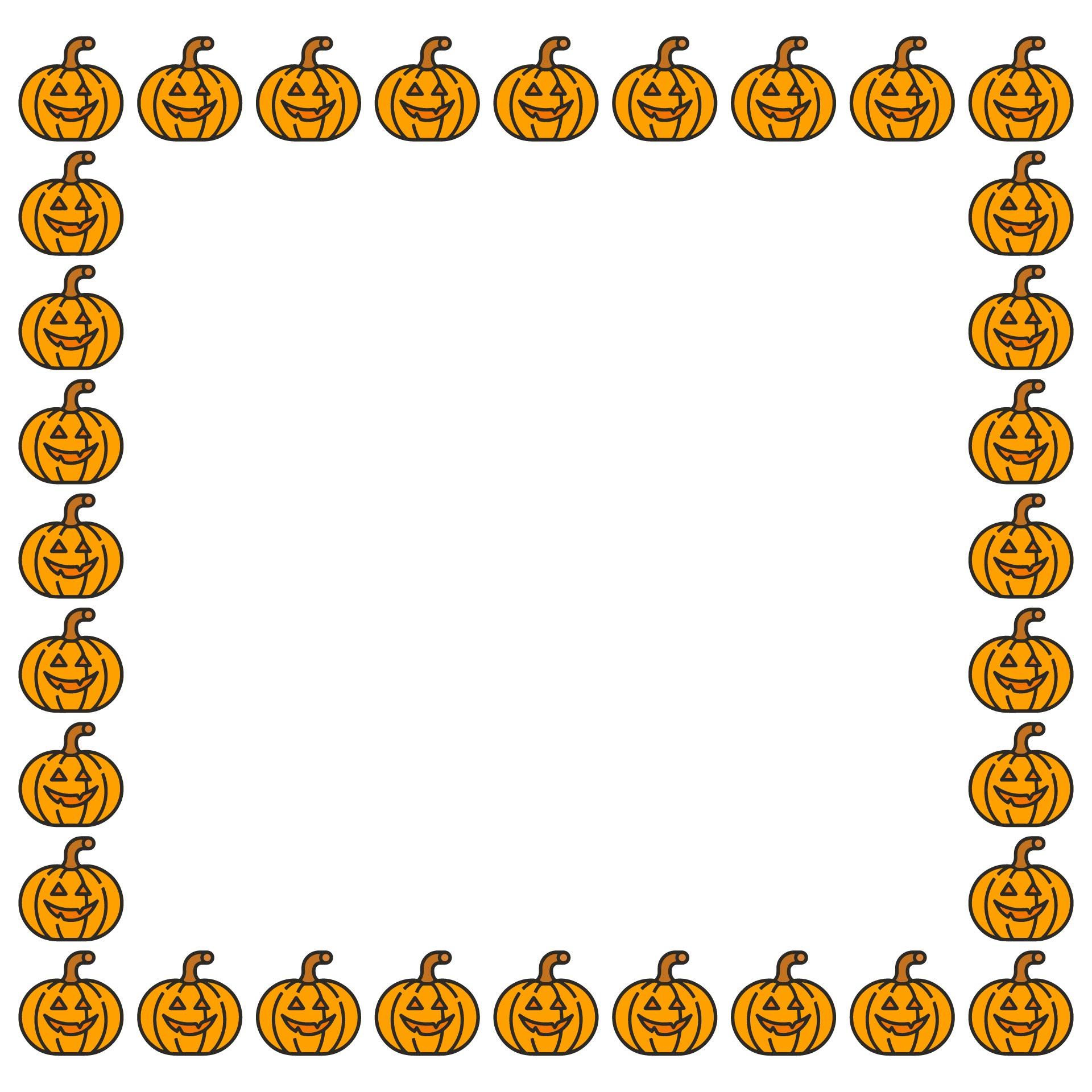 Printable Halloween Borders
