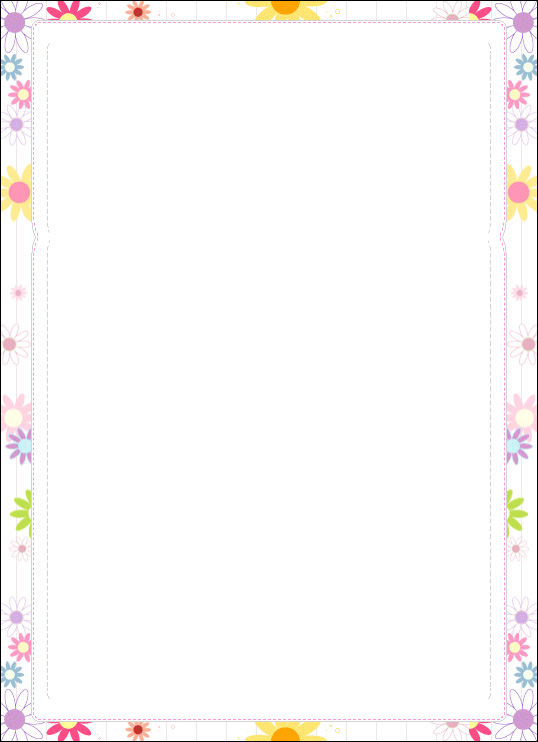 Free Stationery Printable Stationary Border