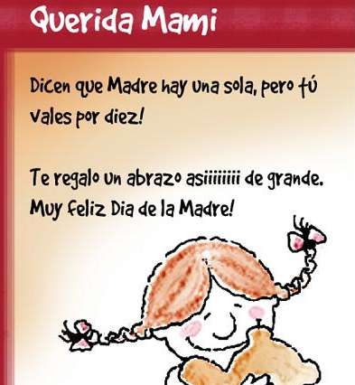 4 Images of Spanish Mother's Day Cards Printables