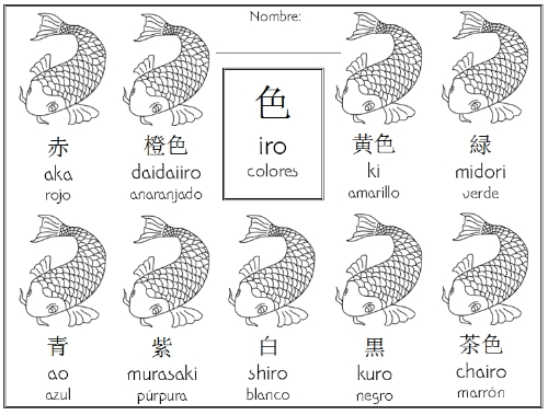 7 best images of japan activities printables japan for Printable japanese coloring pages