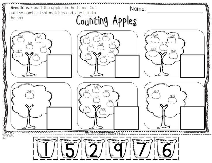 4 Best Images of Printable Kindergarten Games Activities – Kindergarten Apple Worksheets