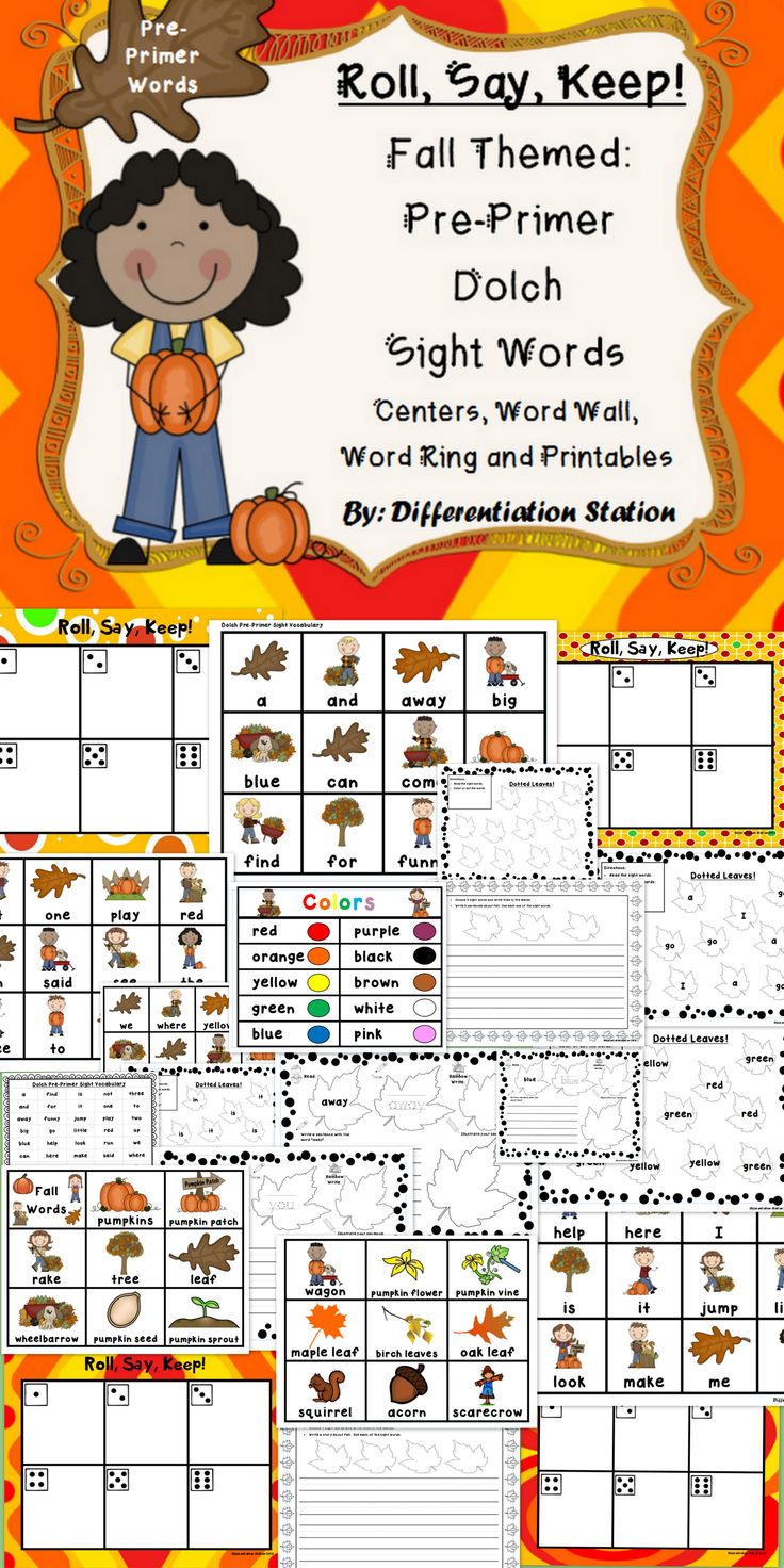 7 best images of preschool printables fall word wall pre for Word wall template printable