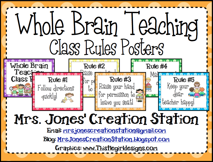 6 Images of Whole Brain Classroom Rules Printables