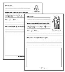 math worksheet : 7 best images of sight printable free word worksheets  free  : Kindergarten Sight Word Worksheets Printable