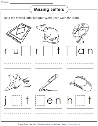 free kindergarten word worksheets kindergarten sight words kaylee s education. Black Bedroom Furniture Sets. Home Design Ideas
