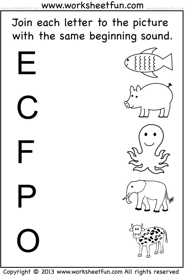 7 Images of Kindergarten Beginning Sounds Free Printable