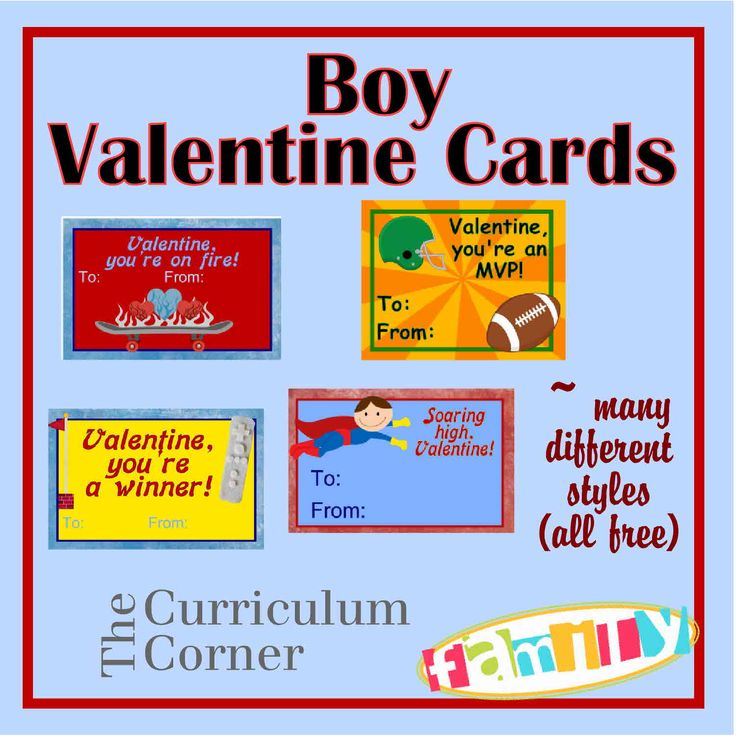 5 Images of Free Printable Sports Valentine Cards