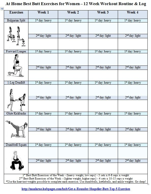 6 Images of Free Printable Routines Workout