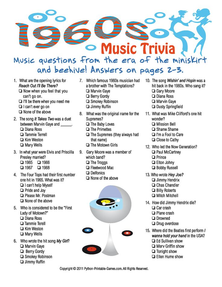 8 Images of 1960s Trivia Game Printable