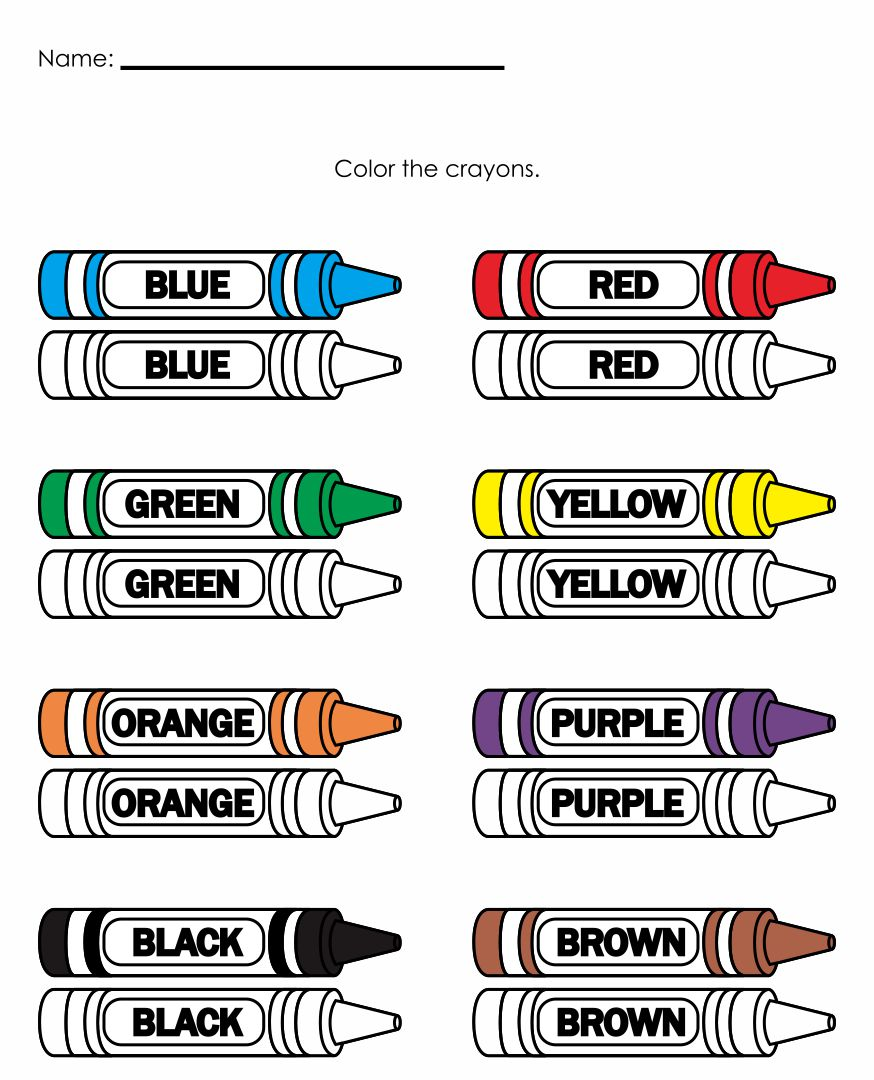 Printable Preschool Color Worksheets