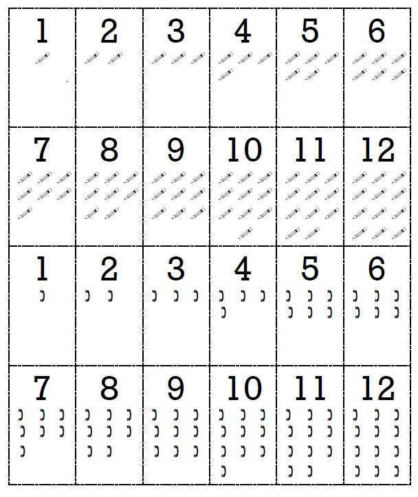 8 Images of Primary Number Cards Printable