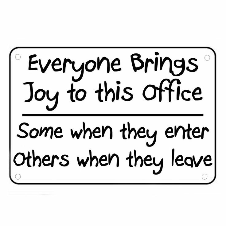 Funny Quotes About Office Work