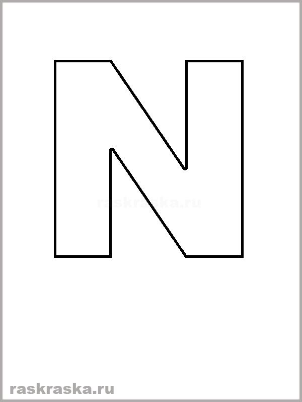block letter outline