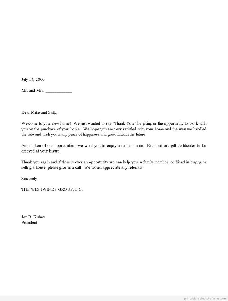 how to write a letter for fundation
