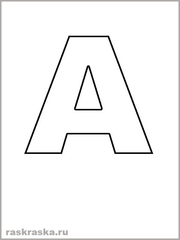 7 Images of Printable Letter Outlines