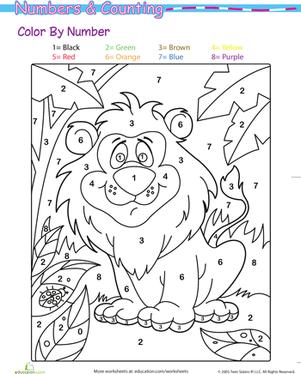 math worksheet : 7 best images of color by number printables for kindergarten  : Color By Number Worksheets Kindergarten