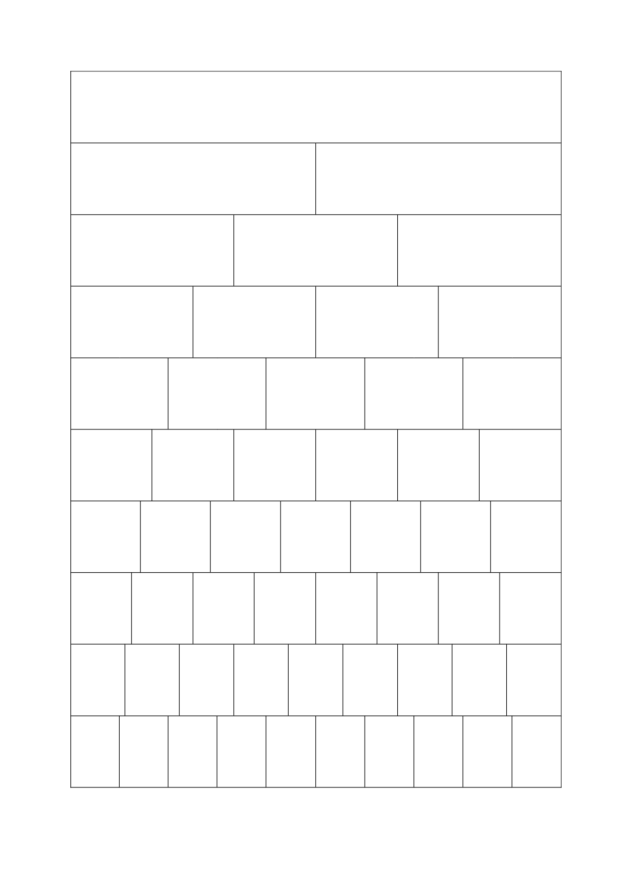 Fraction wall worksheet intro to fractions using lego by for Blank word wall template free