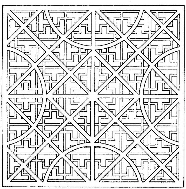 7 Images of Adult Geometric Coloring Pages Printable