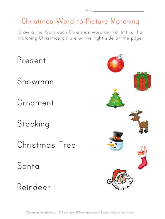 Christmas Math Worksheets Kindergarten Free more or less – Christmas Math Worksheets for Kindergarten