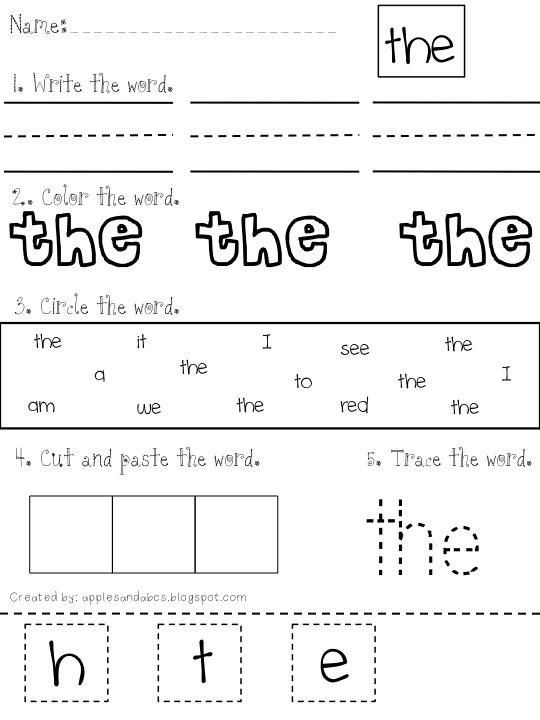 math worksheet : 7 best images of printable preschool sight word activities  free  : Kindergarten Sight Word Sentences Worksheets
