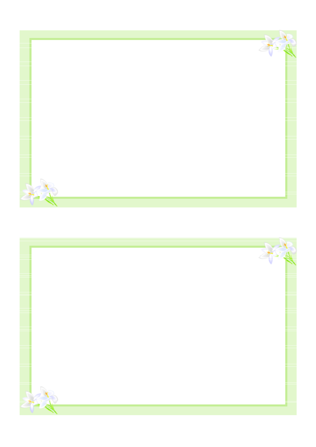 7 best images of free printable blank card templates