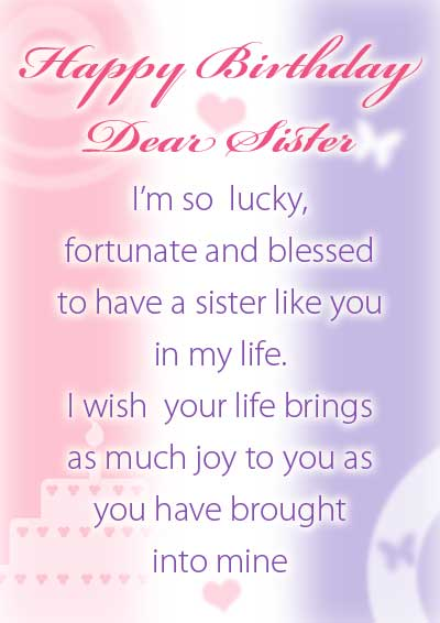 5 Images of Free Printable Sister Cards
