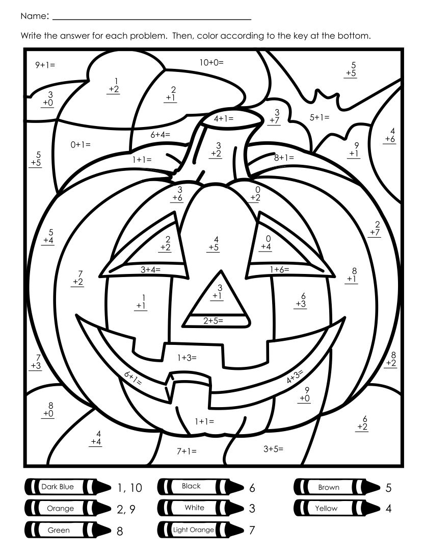 halloween math color by number addition sketch coloring page. Black Bedroom Furniture Sets. Home Design Ideas
